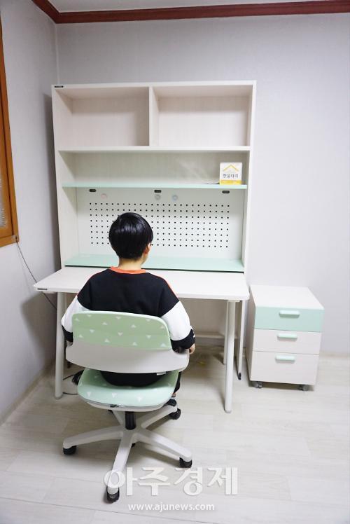 안산시-한샘, 취약계층 아동의 주거환경개선 사업 계속 진행