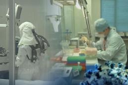 .韩国新增142例感染新冠病毒确诊病例 累计346例.