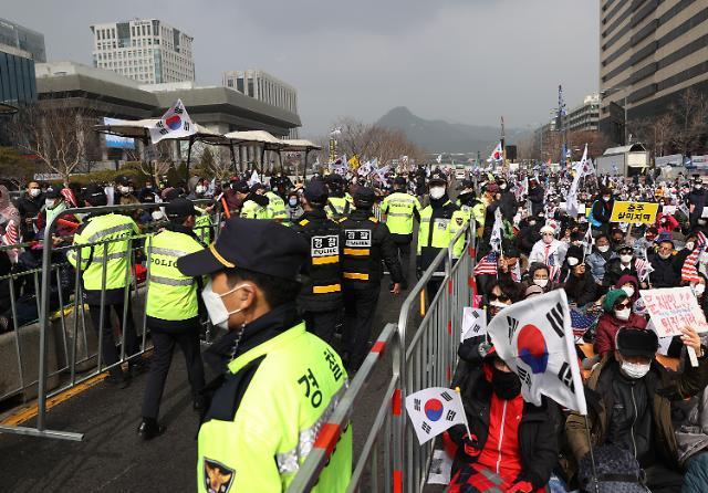 [포토] 광화문집회 금지에도 열린 집회