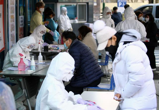 韩国新增87例新冠肺炎确诊病例 累计433例