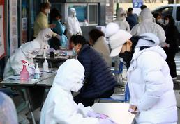 .韩国新增87例新冠肺炎确诊病例 累计433例.