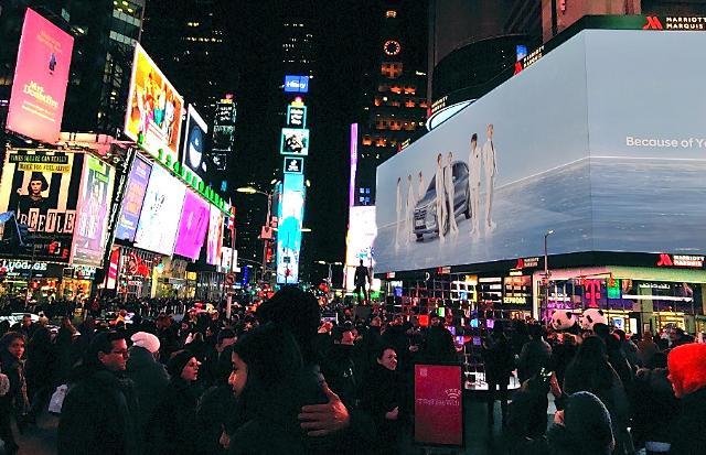 [포토] BTS와 현대자동차 콜라보, 뉴욕 타임스퀘어에서 최초 공개