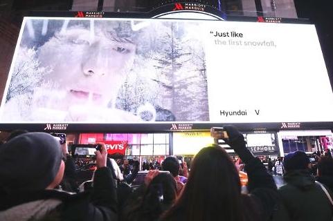 [포토] 뉴욕에서 공개된 현대차, BTS와 콜라보
