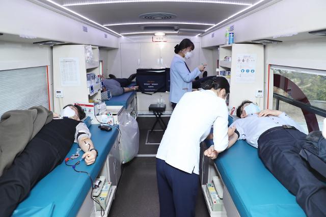 [공기업면] 코로나19 혈액 수급 부족에...수자원공사, 헌혈 동참