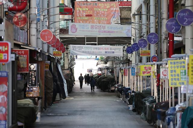 서울시, 지하도상가 소상공인에 관리비 감면