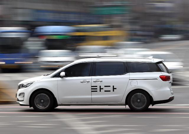 합법 판결받은 타다... 차량 구입비 500만원 지원 등 택시와 상생책 내놔