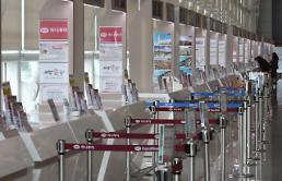 .新冠疫情在韩肆虐 多国限制自韩人员入境.
