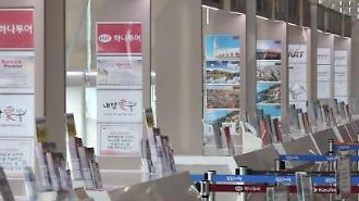 新冠疫情在韩肆虐 多国限制自韩人员入境