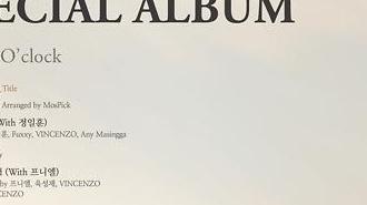 陆星材下月推首张个人专辑