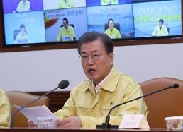 """.韩政府将危机警报级别提升至最高级别""""严重""""."""