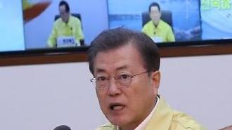 """韩政府将危机警报级别提升至最高级别""""严重"""""""
