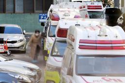 .韩国日增169例新冠确诊病例累计602例 死亡增至5例.
