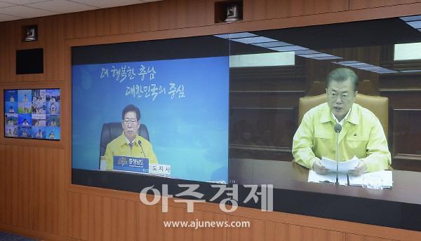 """양승조 충남지사, 대통령에 """"중국 유학생 특단 관리 필요"""" 건의"""