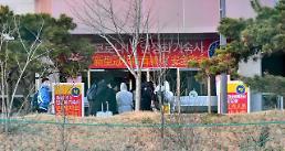 .韩教育部:3.8万中国留学生尚未入境.