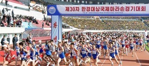 朝鲜取消4月平壤马拉松大赛严防新冠疫情流入