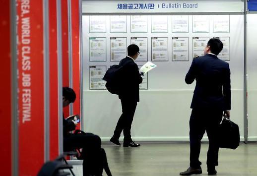 报告:韩国今年实际失业率将高出自然失业率