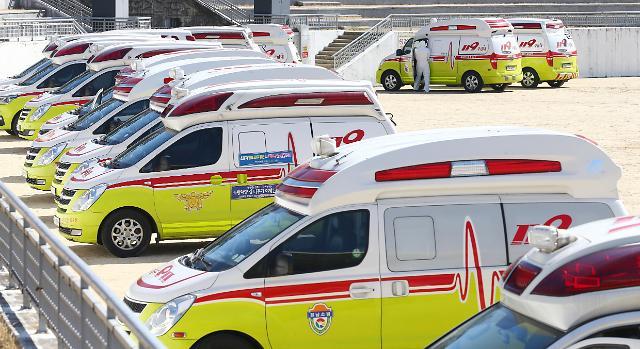 韩国新增161例新冠确诊病例 共763例