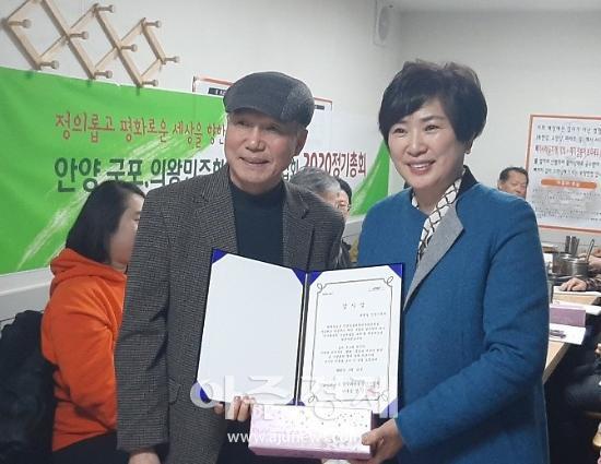 안양시의윈 최병일 의원, 민주화운동기념사업회 감사장 받아