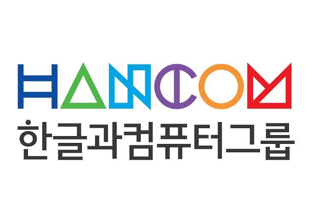 한컴, DJI 손 잡고 드론 시장 출사표
