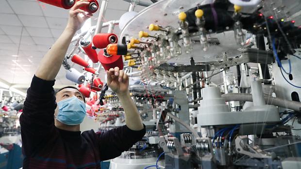 韩央行:新冠疫情对中国经济影响基是短期的