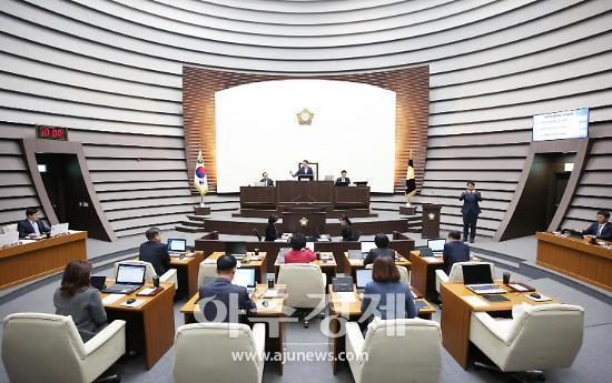 광주시의회, 새해 첫 임시회 일정 마쳐