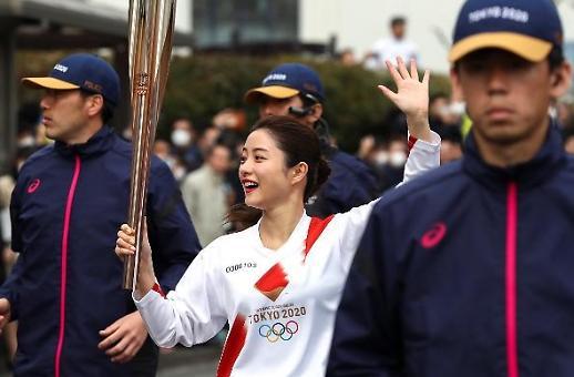 London muốn thay Tokyo tổ chức Olympic 2020 vì dịch COVID19