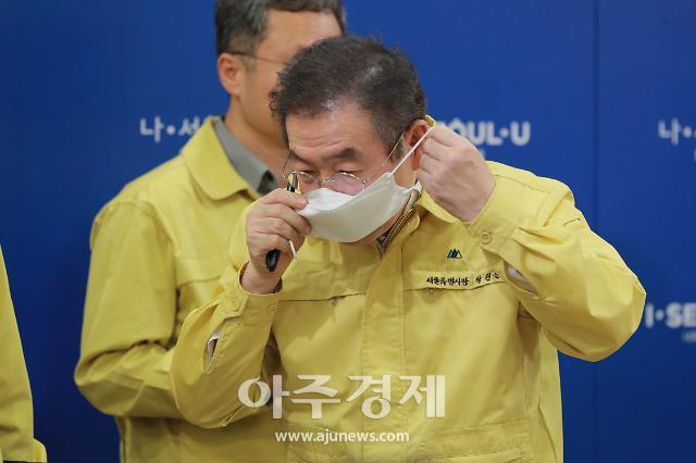 [포토] 마스크 착용하는 박원순 서울시장