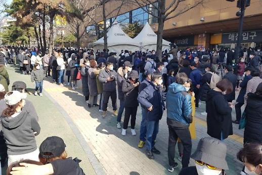 Người dân xếp hàng để mua khẩu trang tại E-Mart Manchon ở Suseong-gu, Daegu vào ngày 24