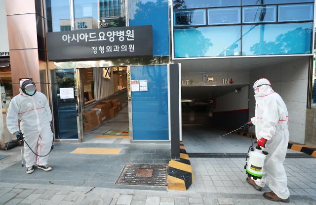 [코로나19] 부산 아시아드요양병원, 부산 첫 코호트 격리 돌입
