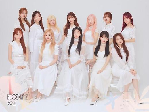 IZ*ONE新辑首周销量近36万张创韩女团新高