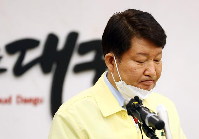 大邱市长:现在讨论禁止中国人入境为时已晚