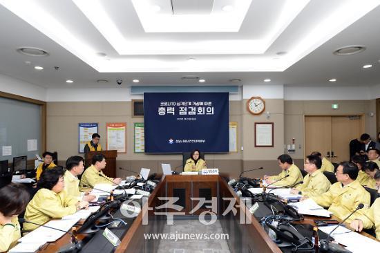 """은수미 시장 """"코로나19 총력대응 태세 전환 최대한 극복해 나갈 것"""""""