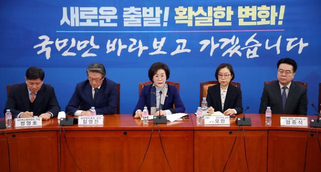 """민주 코로나19 전문가간담회…""""대량 스크리닝 센터로 혼란 막아야"""""""
