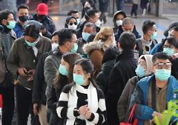 .韩法务部将自动延长滞留期限到期外国人签证.