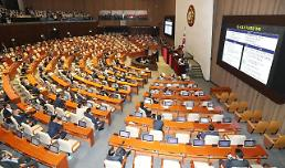 .韩国国会议程受疫情冲击 最大在野党党鞭隔离受检.