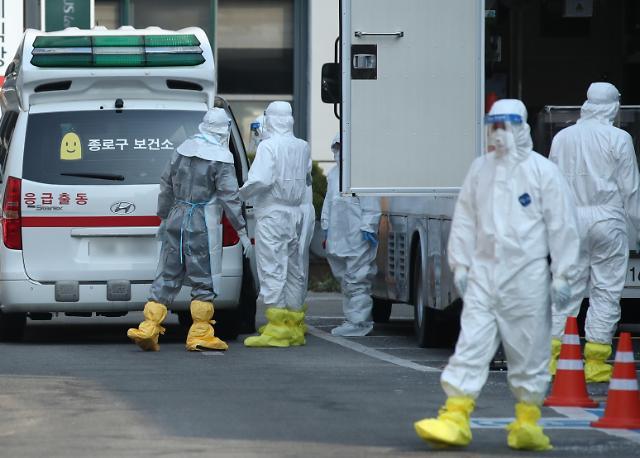 韩国4例新冠病例今日解除隔离 治愈人数增至22人