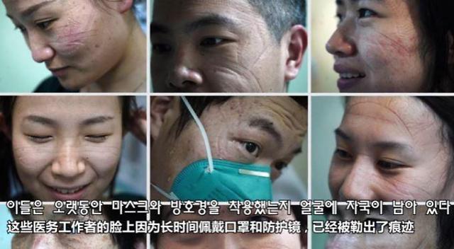[인민화보]중국, 코로나19 위기 속 감동의 순간