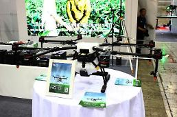 .Hancom partners with Chinese drone maker DJI to nurture pilots.
