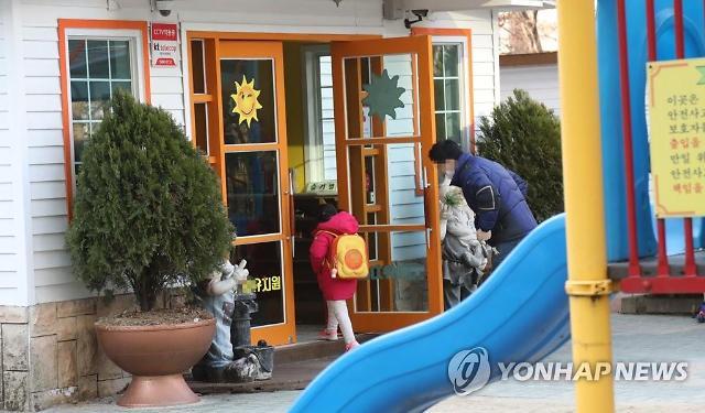 [코로나19] 서울시교육청, 개학 연기 기간 동안 '긴급 돌봄' 제공