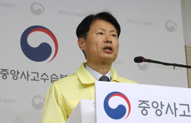 韩政府认为若大邱失守疫情很可能扩散至全国
