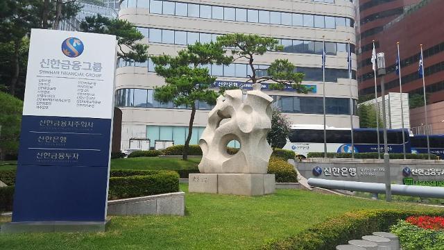 신한금융, 신한퓨처스랩 6기 36개사 선발