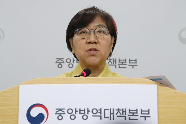 韩政府修订《全民预防守则》 建议发热等有症状者不要出勤到岗