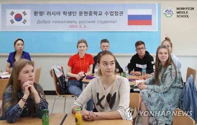 신남방·신북방 국가 한국어 교육에 126억원 투자