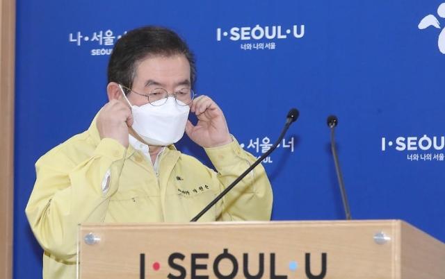 朴元淳:本周是关口 新冠病毒在首尔蔓延或致全国沦陷