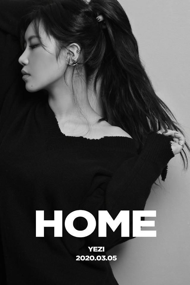 예지, 'HOME'으로 또 한 번 변신 시도···'시크+청순' 다 되는 아티스트