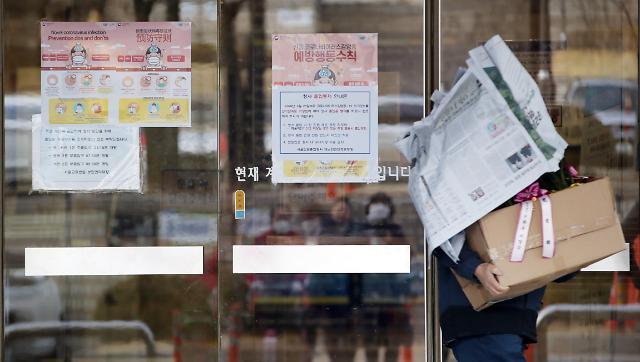 [코로나19] 법원행정처, 전국 법원 휴정 권고… 탄력적 운영 당부