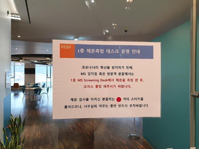 """【新冠疫情】IT企业掀起在家办公热潮……SNS上不断出现""""我们也要在家办公""""要求"""