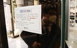 .韩国会今天下午6时起关停24小时.