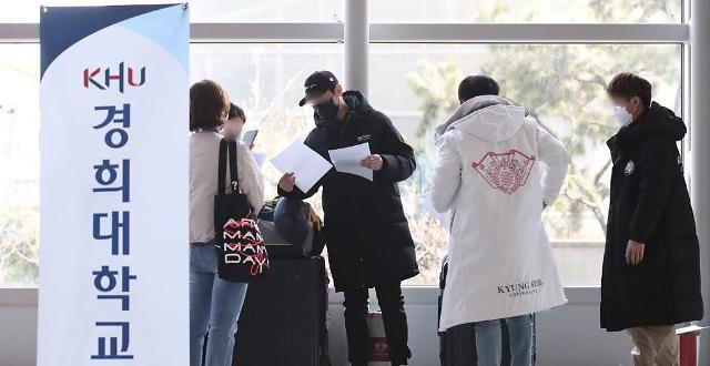 中国留学生陆续入境韩国 本周将有1万人抵韩