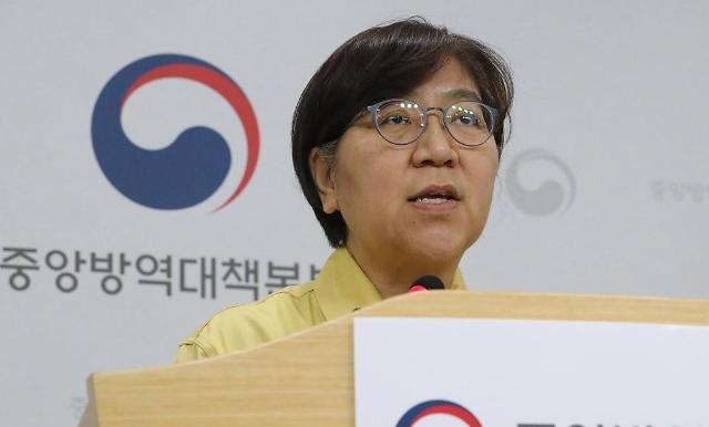 韩政府建议有疑似新冠症状者不要上学上班